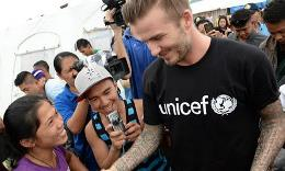 Beckham went to the Philippines typhoon zone