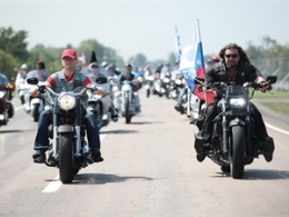 Bikers in Dnepropetrovsk set a new record