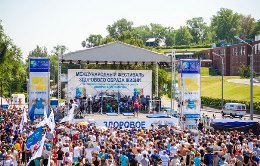 In Dnepropetrovsk was the World Festival 2013 Workout