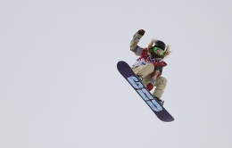 In Sochi started downhill skateboarding competitions
