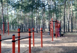 New Playground for Street workout sessions appeared in Dubna