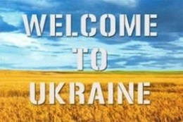 welcom to ukraine