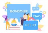 Профессиональный перевод сайтов и любых интернет-ресурсов