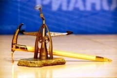 Вручены премии «Золотого ледоруба»