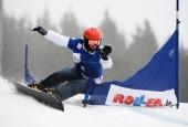 Корейский сноубордист выиграл титул в хафпайпе на чемпионате мира среди юниоров