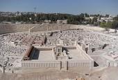 Храмова гора - место сотворения мира
