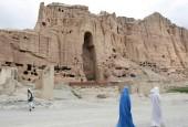В Афганистане создано Министерство туризма